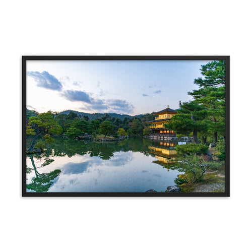 The Golden Pavilion - Framed Glossy Poster