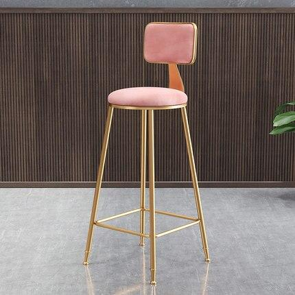 Bar Stools - Simple Golden Bar Stool With Back Rest
