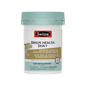 Swisse Kids Brain Health DHA+ 30 Kapsul