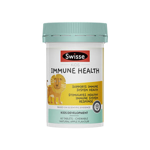 Swisse Kids Immune Health 60 Tablet