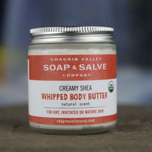Load image into Gallery viewer, Unscented Whipped Body Butter