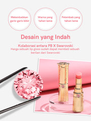 <b>【Beli 2 Lip Gloss Gratis 1 Parfum 5ml】 PB X Swarovski Crystal Cherry Lip Gloss  </b><br>Swarovski co-branding