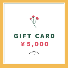 Load image into Gallery viewer, fermata store gift card
