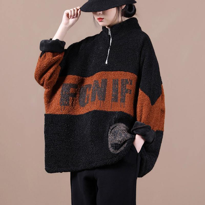 Elegant Color Stitching Zip Up Sweatshirt