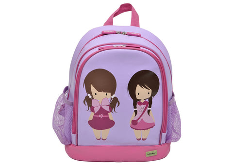 Bobble Art Large PVC Backpack Doll, Bobble Art Large PVC Backpack Doll, Backpack, Bobble Art, Party Twinkle | PO BOX 3145 BRIGHTON VIC 3186 AUSTRALIA | www.partytwinkle.com.au