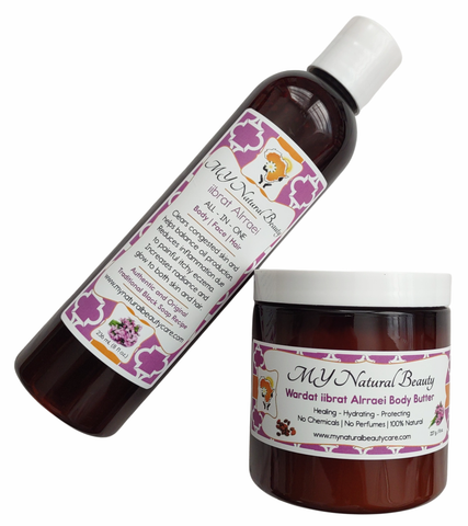 ROSE & CHAMOMILE | Black Soap and Shea Butter Combo (BODY & SKIN) - ALL of our products are hand-made in small batches and Guaranteed FRESH! There is no need to worry about harmful side effects... Our products have NO Hidden Chemical Ingredients... South Florida, Miami, Lauderdale, USA
