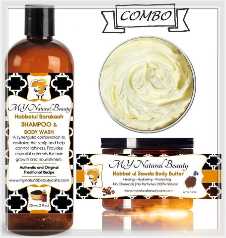 BLACK SEED Body Butter and Black Soap COMBO