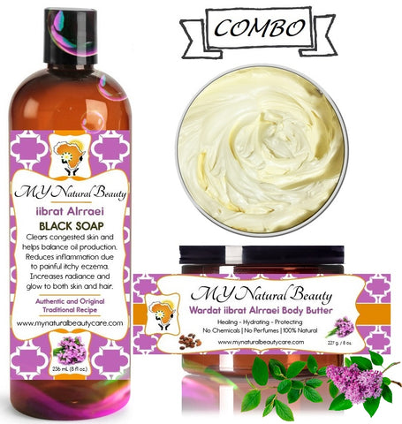 ROSE GERANIUM Black Soap with Body Butter COMBO