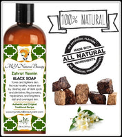 Buy REAL (NATURAL) BLACK SOAP with JASMINE & FRANKINCENSE - An exotic and powerful ancient blend will uplift your entire mood. MY Natural Beauty Products are made by traditional hand blending from all natural ingredients and healing herbs. BODY & SKIN CARE - Buy Liquid Black Soap Online