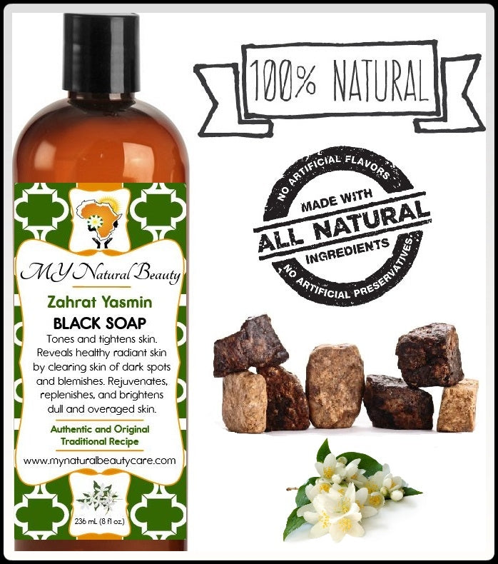 Buy REAL (NATURAL) BLACK SOAP with JASMINE & FRANKINCENSE - An exotic and powerful ancient blend will uplift your entire mood. MY Natural Beauty Products are made by traditional hand blending from all natural ingredients and healing herbs. BODY & SKIN CARE - Buy Liquid Black Soap Online. So Florida, Miami, Lauderdale