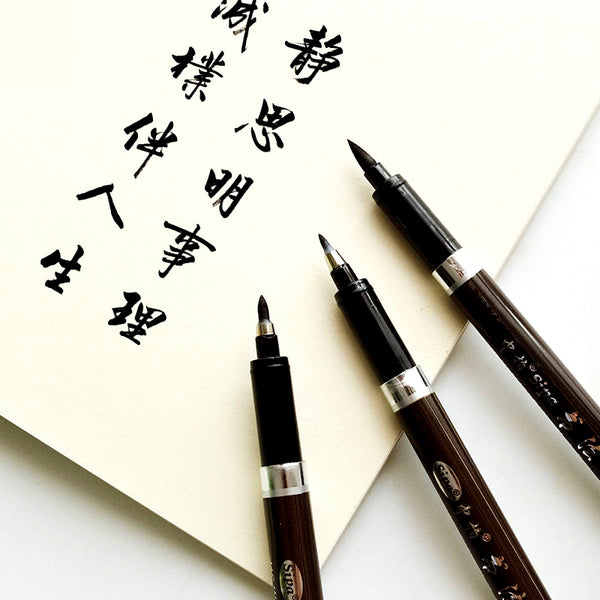 1 x chinese calligraphic pen drawing art pen calligraphy brush pen for signature material escolar stationery school supplies - The most popular products on Tiktok | GOWOW