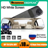 Car DVR Dual Lens Full HD 1080P Dash Cam White Rearview Mirror Car Camera Video Recorder With Rear view DVR Auto Registrator - The most popular products on Tiktok | GOWOW