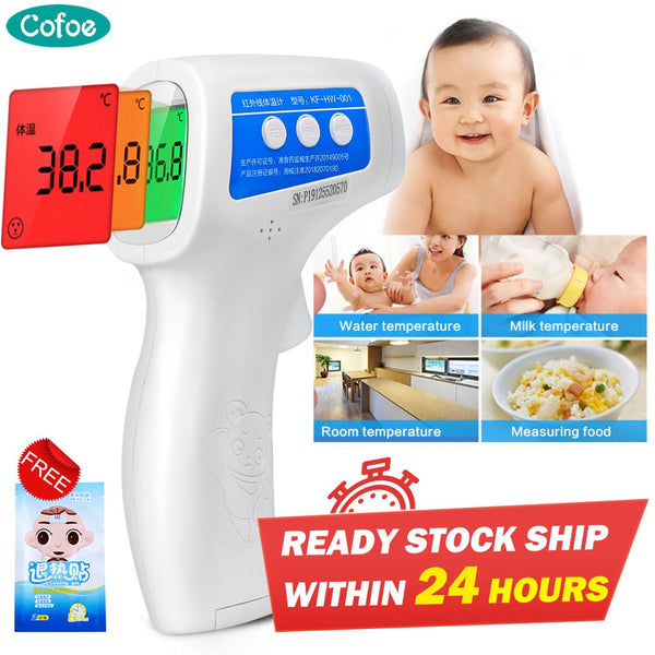 Cofoe Non-contact body thermometer Forehead Digital Infrared Thermometer Portable Non-contact Termometro Baby/Adult Temperature - The most popular products on Tiktok | GOWOW