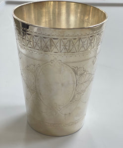 Silver Plated Engraved Cup