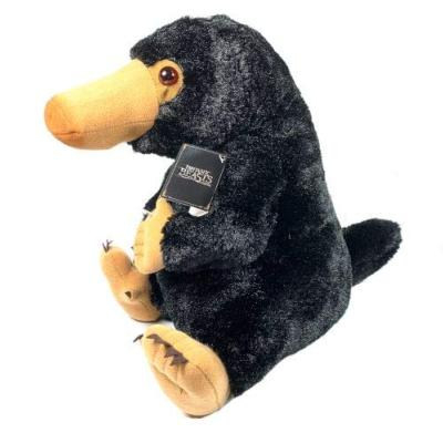Niffler-plush-collectable-toy