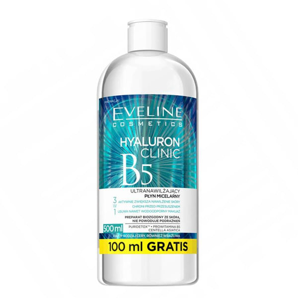 eveline cosmetics ultra moisturizing micellar liquid makeup remover