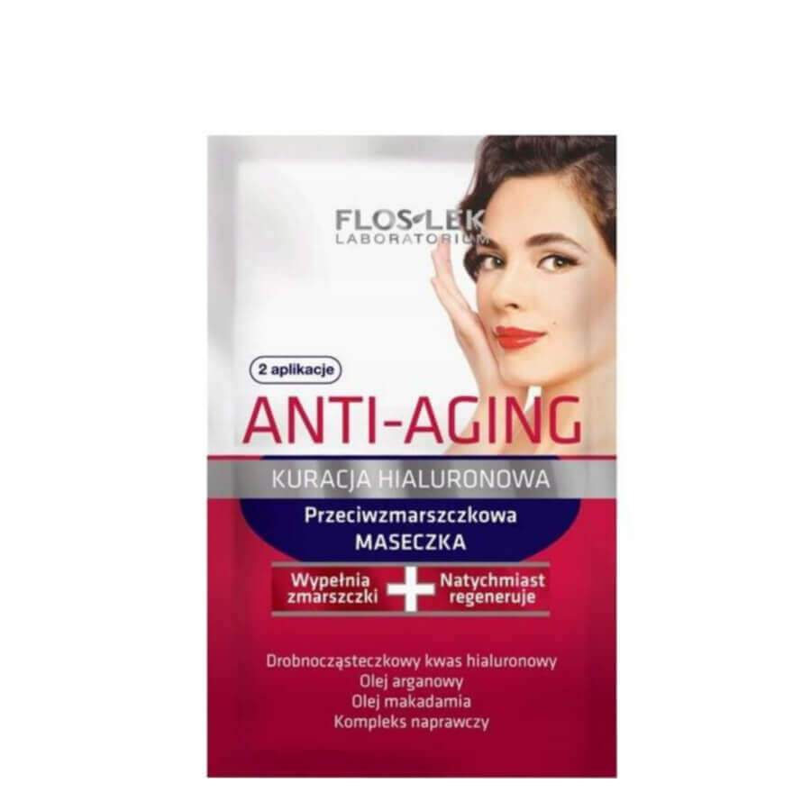 FlosLek Anti Anging Hyaluronic Acid Anti Wrinkle Face Mask