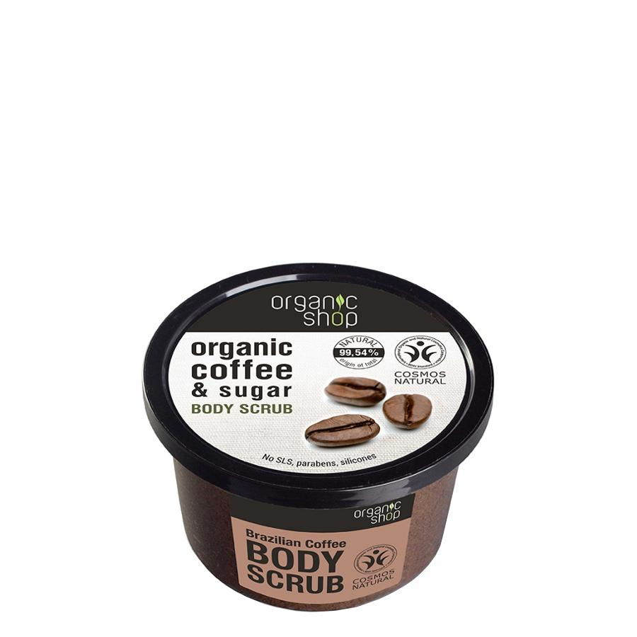 organic shop scrub brazilian coffee and sugar 250ml