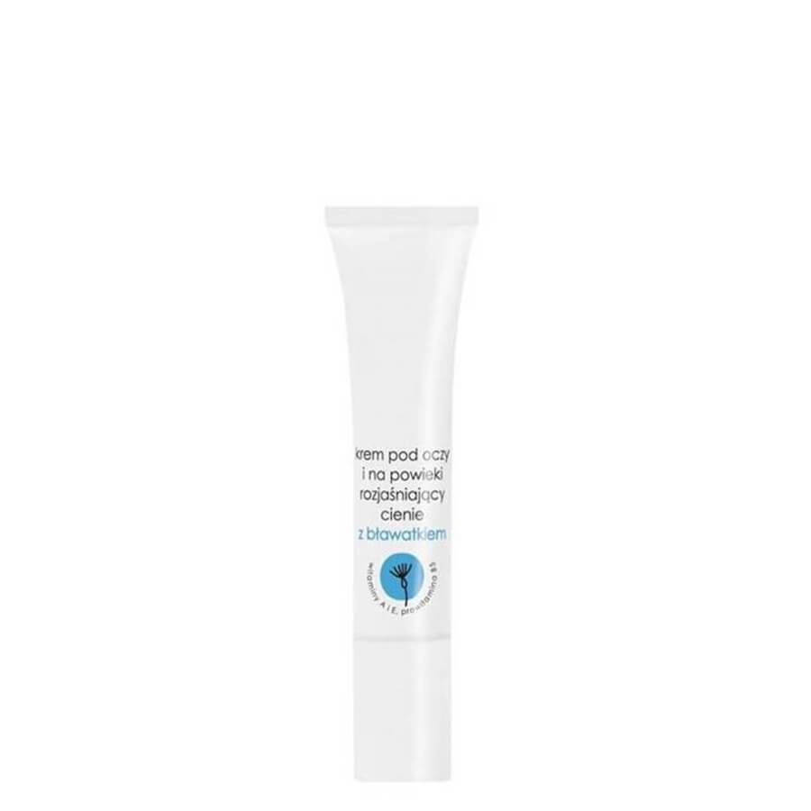ziaja brightening cornflower eye cream 15ml