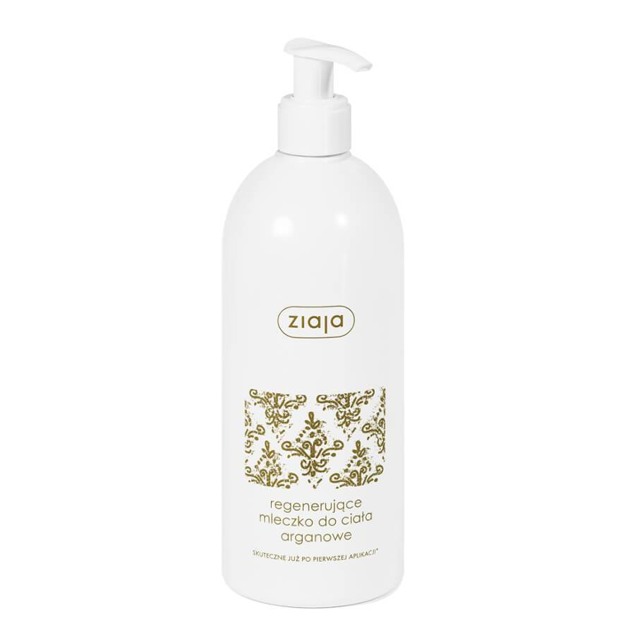 ziaja argan body milk 400ml