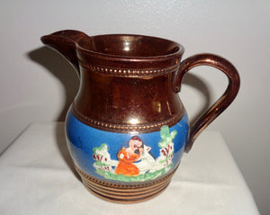 Antique Copper Lustreware Milk Jug