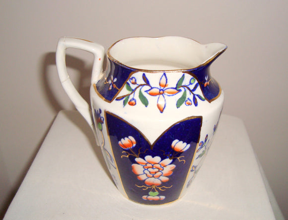 Antique Cobalt Blue Milk Jug Registration Number 118596