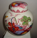 1950s Masons Ironstone Fruit Basket Ginger Jar