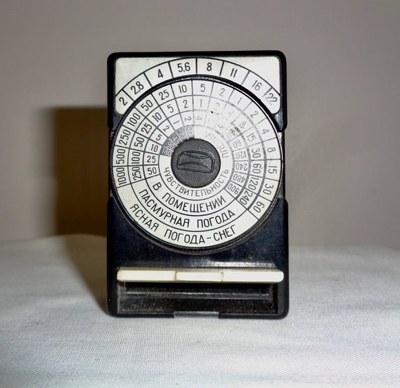 Vintage Russian Fomo Optek Extinction Light Meter
