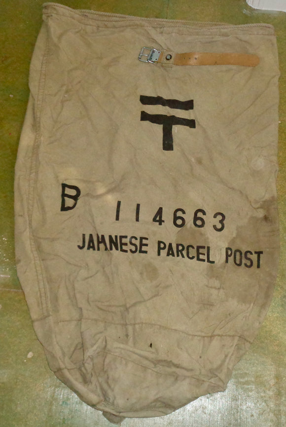 Vintage Japanese Parcel Post Canvas Mail Bag