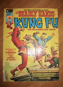 The Deadly Hands Of Kung Fu Vintage Comics