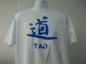 Tao The Way of Life Symbol Logo T-Shirt