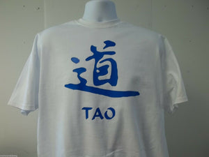 The Way Of Life Tao Symbol Logo T-Shirt w Choice of Colors, Free Shipping in USA