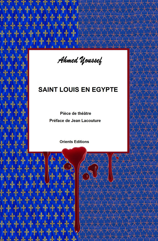 Saint Louis en Egypte