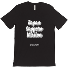 Load image into Gallery viewer, Japan Sapporo Mission T-Shirt