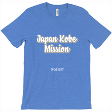 Load image into Gallery viewer, Japan Kobe Mission T-Shirt