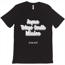 Load image into Gallery viewer, Japan Tokyo South Mission T-Shirt