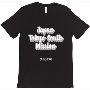 Japan Tokyo South Mission T-Shirt