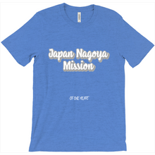 Load image into Gallery viewer, Japan Nagoya Mission T-Shirt