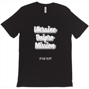 Ukraine Dnipro Mission T-Shirt