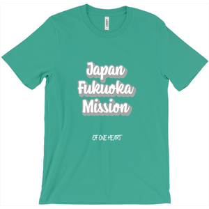 Japan Fukuoka Mission T-Shirt