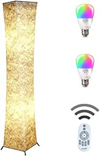 Soft Light Floor Lamp with Remote Control, Yenny shop 52