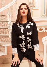 Load image into Gallery viewer, Krios French lace Cardigan