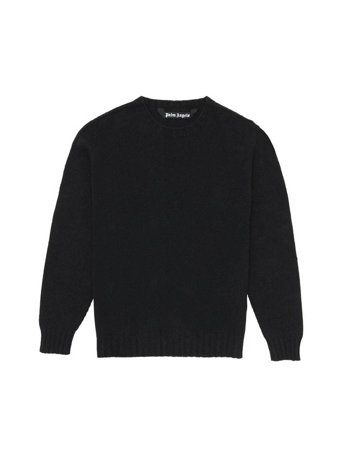REC LOGO SWEATER
