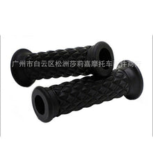 Load image into Gallery viewer, Chopper vintage motorcycle handle grip