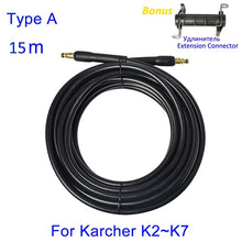 Load image into Gallery viewer, 6~15 meters High Pressure Washer Hose Pipe Cord Car Washer Water Cleaning Extension
