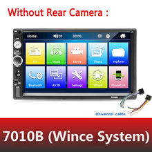 "Load image into Gallery viewer, AMPrime Universal 2 din Car Multimedia Player Autoradio 2din Stereo 7"" Touch Screen Video MP5 Player"