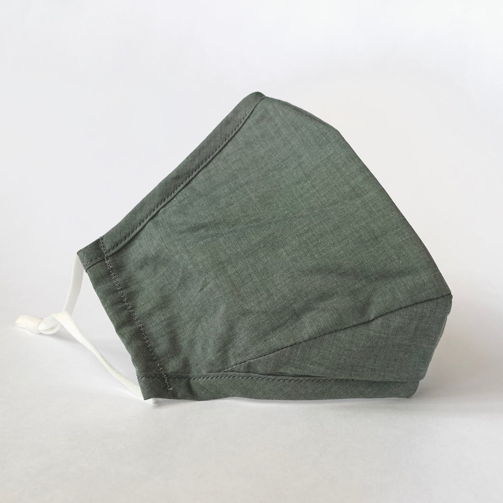 Adult Cotton Non-Medical Face Mask-Green