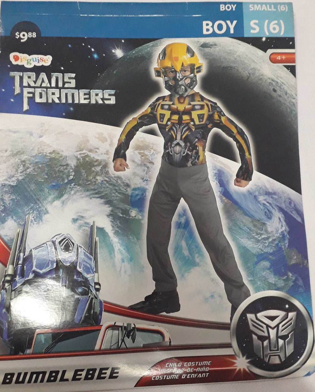 Transformers bumble bee costume for kids (6-7yo)