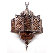 Load image into Gallery viewer, BR120 Antique Islamic Style Brass Wall Sconce Amber Glass