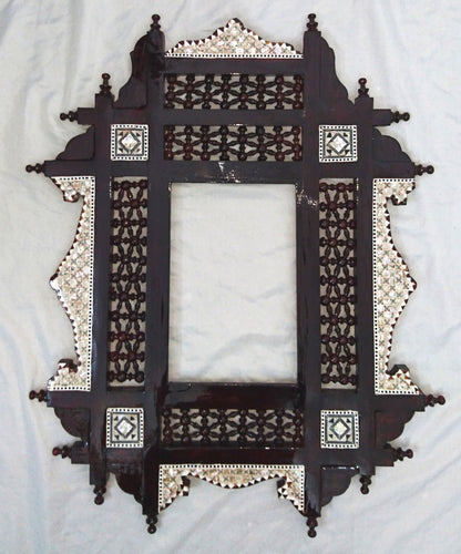 W136 Dark Red Brown Arabesque Mother of Pearl Wood Mirror Rectangular Frame